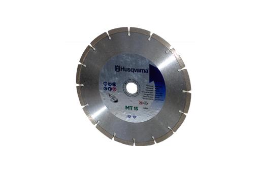 "DIAMOND BLADE 230mm/9"""